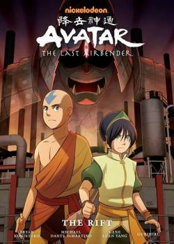 Avatar: The Last Airbender - La Brecha