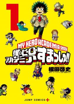 Boku no Hero Academia Smash!